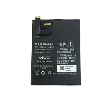 Pin Vivo Y83 Pro